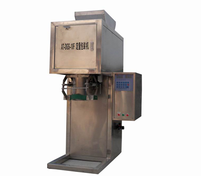 DGS-10F Quantitative Powder Packaging Machine