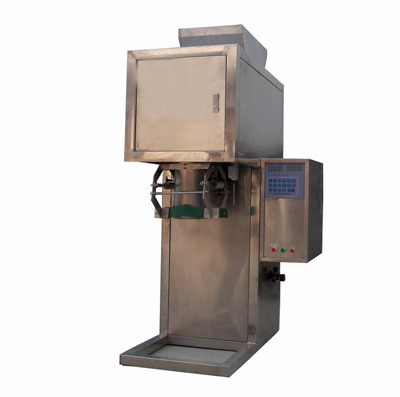 DGS-50F Quantitative Powder Packaging Machine