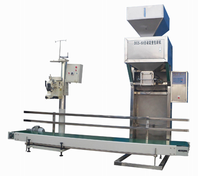 DGS-50K Granule Bag Clipping Weighing Filling Machine