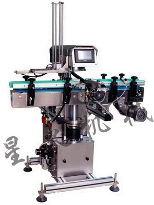 X30K Automatic Vacuum Capping Machine