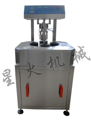 Plastic Bottle Automatic Capping Machine