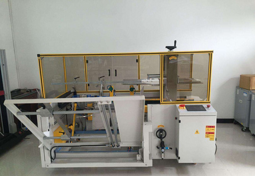 XHK-40 Carton Automatic Opening Machine