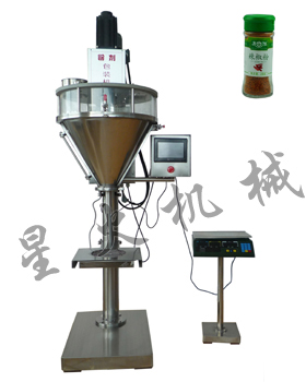 ZX-F Quantitative Seasoning Powder Packaging Machine