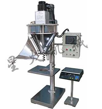 ZX-F Open Bucket Quantitative Powder Packaging Machine