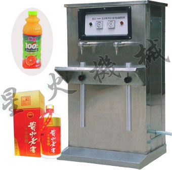 Liquor and Spirits Semi-automatic Filling Machine Features