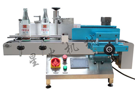 Automatic Round Bottle Positioning Labeling Machine