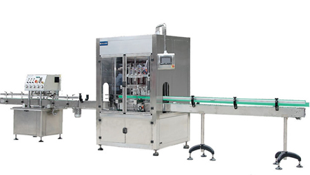 Beef Paste Bottle Automatic Filling Machine Manufacturer