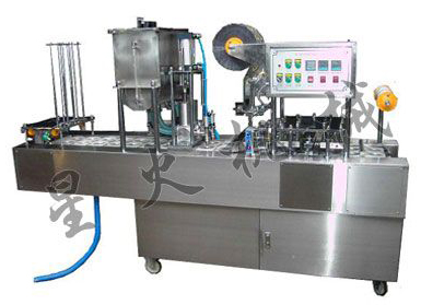 Plastic Cup Automatic Sealing Machine 2, 4 Cups