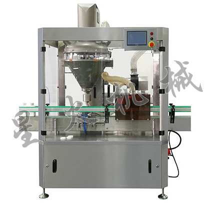 Powder Bottled Automatic Filling Machine Advantages