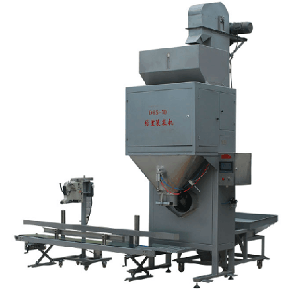 DGS Series Weighing Packaging Machine Two Hoppers