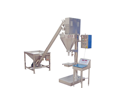 F1 Powder Semi-automatic Weighing Packaging Machine
