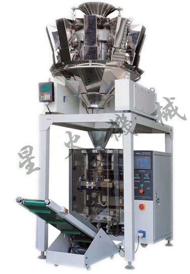 200 Auto Weighing Packaging Nuts Machine with Ten Computer Combination Scales