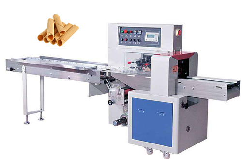 350X Under Paper Pillow Type Packaging Machine