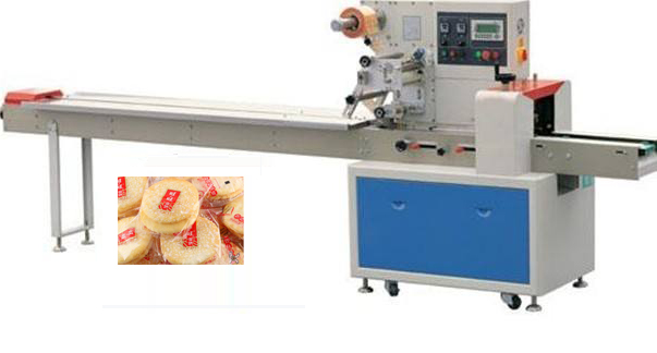 450 Automatic Pillow Type Packaging Machine 450 Automatic Pillow Type Packaging Machine Technical Pa