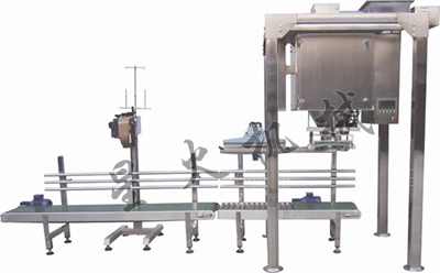 BGL-1C2 Semi-automatic Powder Packaging Machine 10kg-50kg