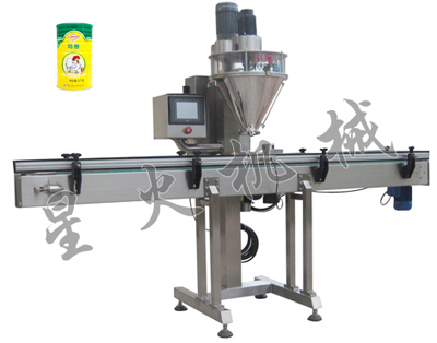 BGL-2A/2B Seasoning Powder Full Automatic Packaging Machine