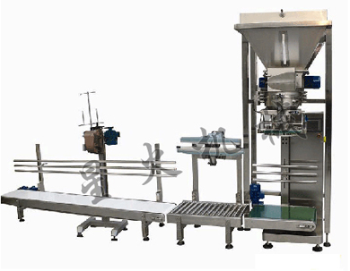 BGL-1C1 High-Dose Semi-Automatic Powder Packaging Machine