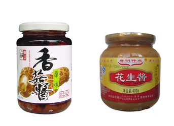 Pepper Sauce, Mushroom Sauce Automatic Filling Production Line