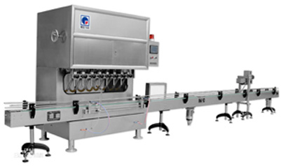 Edible Oil Automatic Filling Line