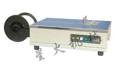 Desktop Box Sealing Packing Machine Semi-automatic Type