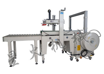 XFK-1C Carton Automatic Sealing and Strapping Production Line