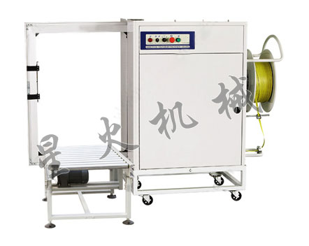 HU-305/306 Full Automatic Wrapping Machine