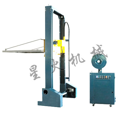 HU-105A Horizontal Type Automatic Strapping Machine