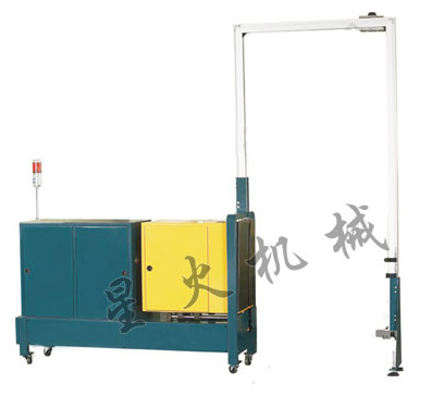 HU-105B Automatic Wear-sword Packing Machine