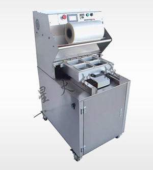 Vacuum Nitrogen Filling and Sealing Machine